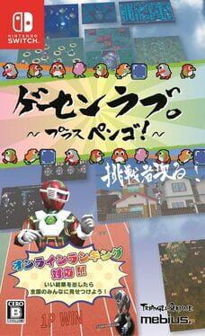 Arcade Love: Plus Pengo!