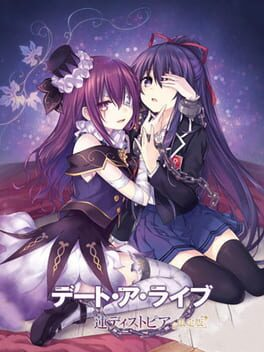 Date A Live: Ren Dystopia - Limited Edition Cover