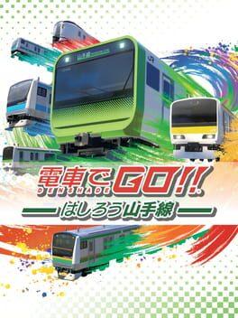 Densha de GO!! Hashirou Yamanote-Sen