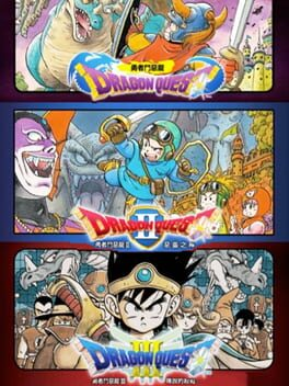Dragon Quest 1, 2, 3 Collection