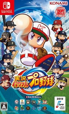 Jikkyou Powerful Pro Baseball for Switch