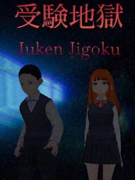 Juken Jigoku | 受験地獄