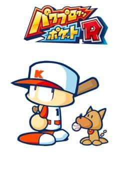 Power Pro Kun Pocket R