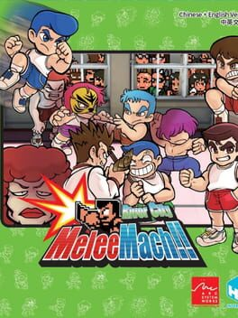 River City Melee Mach!!