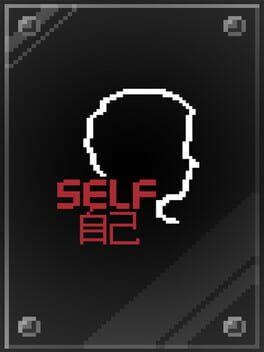 SELF Cover