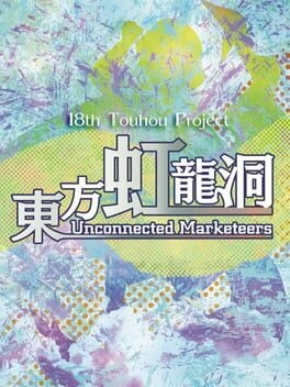 Touhou Kouryuudou: Unconnected Marketeers