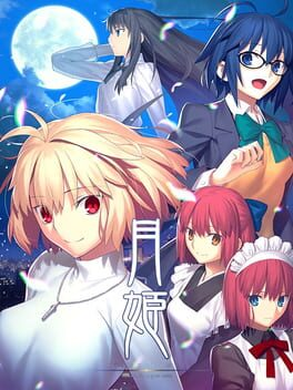 Tsukihime -A piece of blue glass moon-