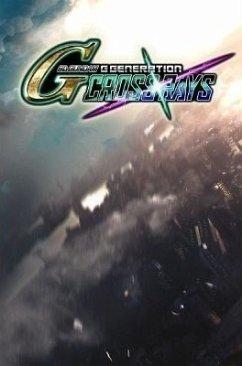 SD Gundam G Generation Cross Rays Deluxe Edition (Download für Windows) Produktbild