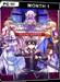 Sword Art Online - Alicization Lycoris (Month 1 Deluxe Edition) Produktbild