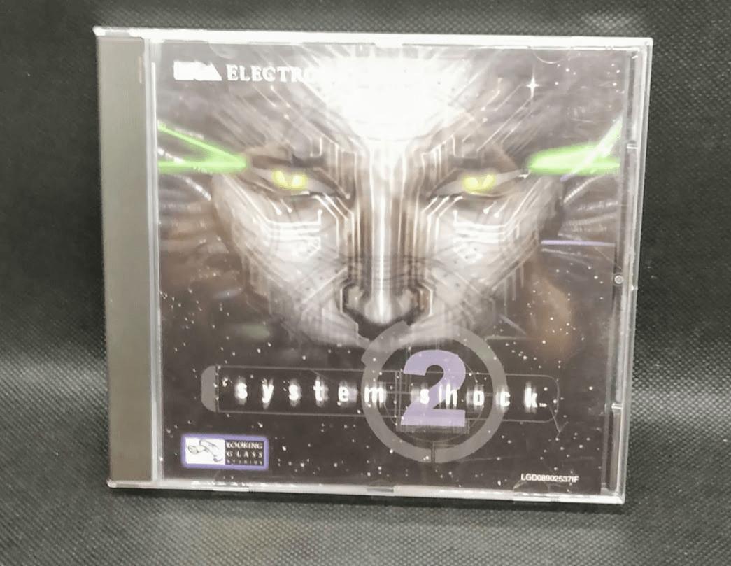 System Shock 2   PC (Windows) Produktbild